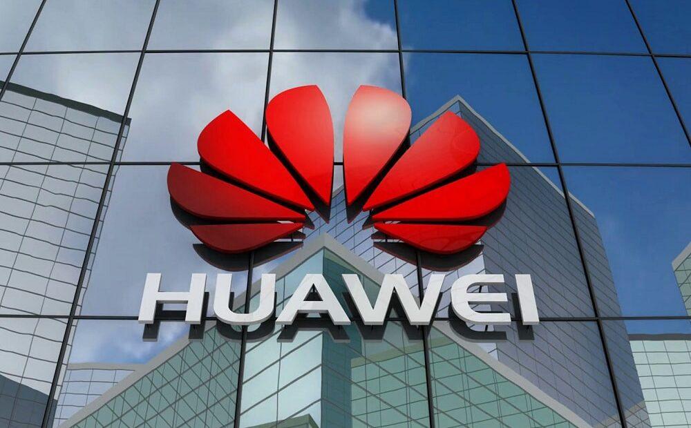 H Huawei μπορούσε να παρακολουθεί το δίκτυο κινητής τηλεφωνίας της KPN στην Ολλανδία