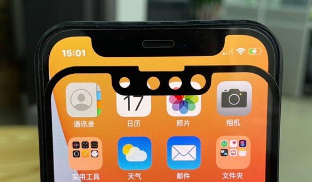 iPhone 13: Νέα σύγκριση μεγέθους notch μεταξύ