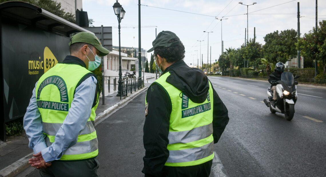 Lockdown: Πότε απελευθερώνονται πλήρως οι διαδημοτικές μετακινήσεις – Μικρές «ανάσες» ενόψει Πάσχα