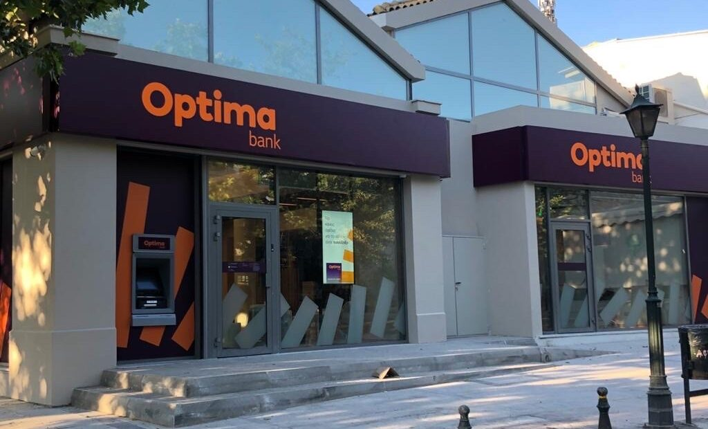 Optima bank: Νέο Αμοιβαίο Κεφάλαιο με μέρισμα από την Optima asset management ΑΕΔΑΚ
