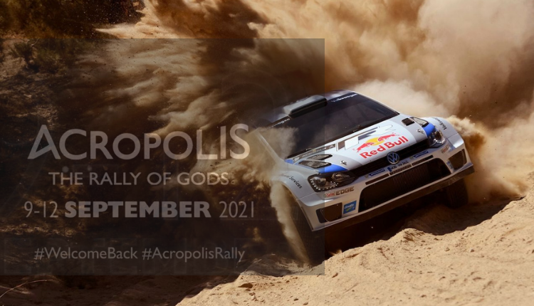 Poll: Return of Acropolis Rally Important for Greece's Promotion