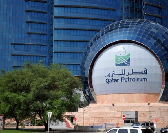 Qatar Petroleum: Ετοιμάζει έκδοση ομολόγου 10 δισ. δολ.