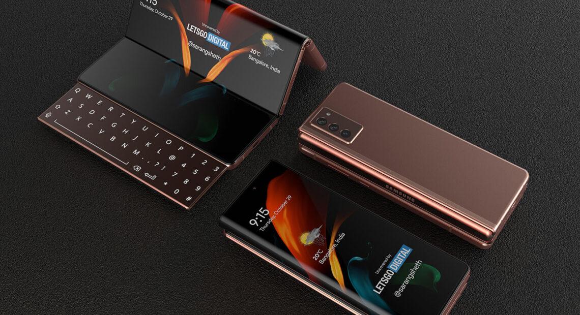 Samsung Galaxy Z Fold 3: Ίσως έχει μικρότερη εξωτερική οθόνη