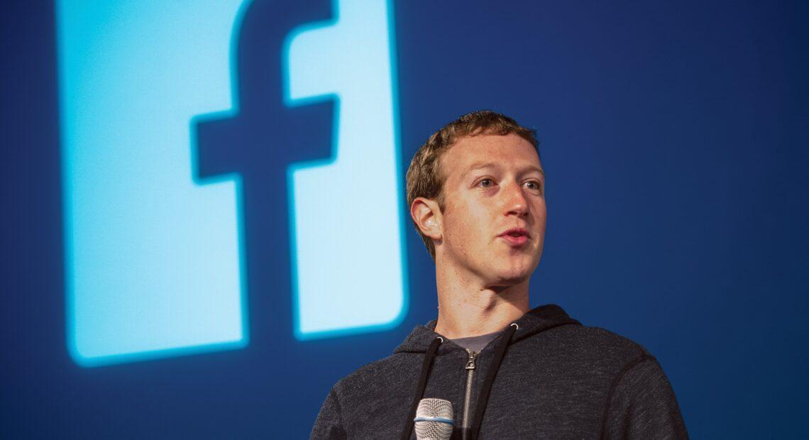 To Facebook αρνείται την πρόσληψη σε μαύρους υποψηφίους