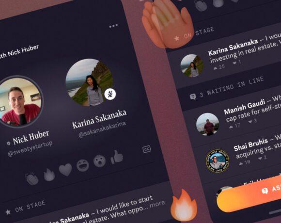 To Facebook δοκιμάζει το Hotline, έναν ανταγωνιστή του Clubhouse