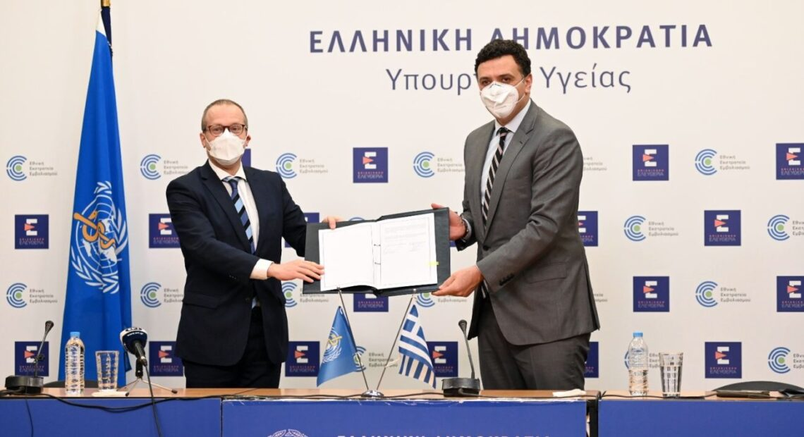 World Health Organization Opens 'Centre of Excellence' in Greece