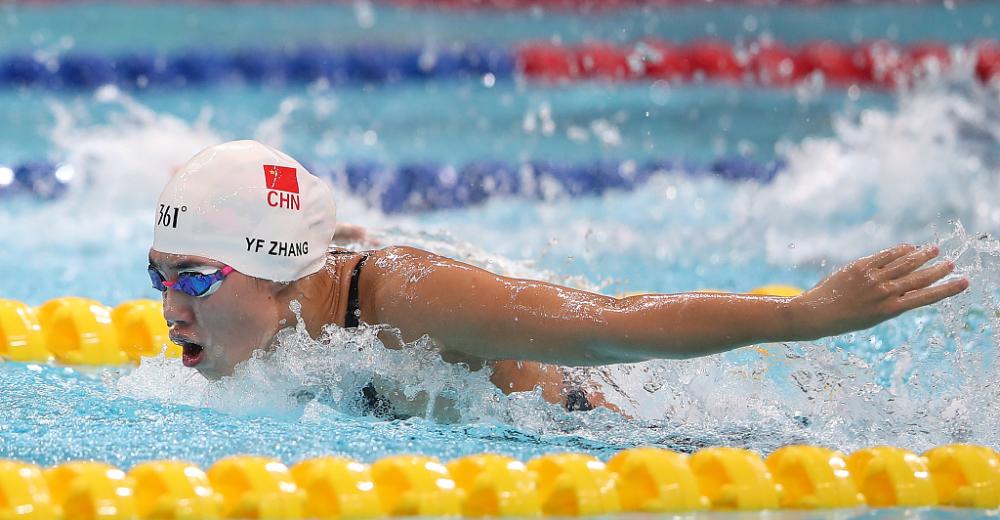4 Ολυμπιακές προκρίσεις χωρίς τον Σουν Γιανγκ