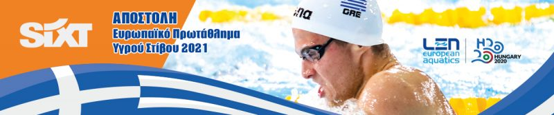 Γκολομέεβ: «Συνεχίζουμε ακόμα πιο δυνατά για τους Ολυμπιακούς»