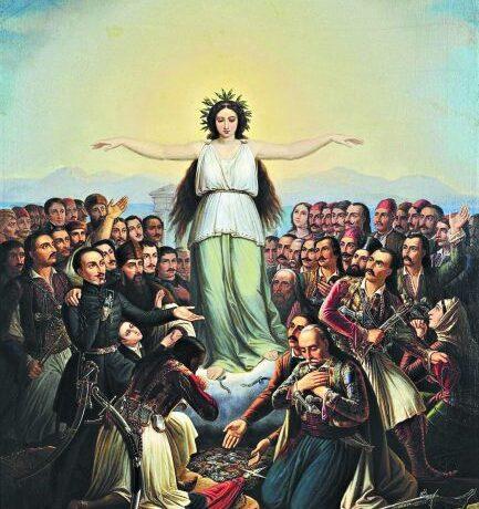 Επανάσταση 1821: Οι άγνωστες ιστορίες ενός πασίγνωστου πίνακα