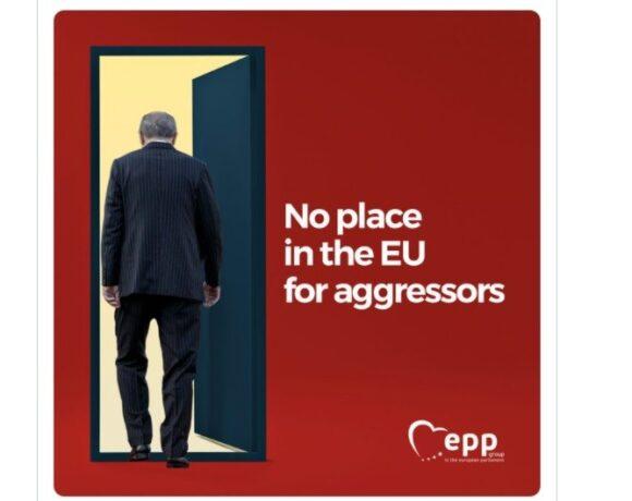 Ευρωκοινοβούλιο: Ζητεί την αναστολή στις ενταξιακές διαπραγματεύσεις με την Τουρκία