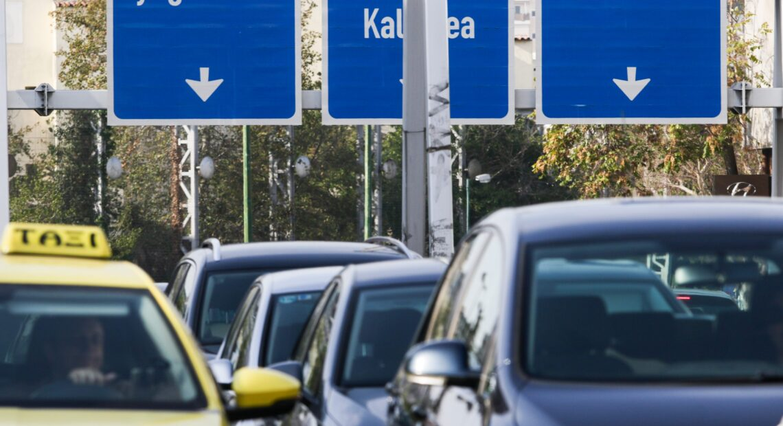 Μία φορά μέσα στο 2021 η άρση ακινησίας με μειωμένα Τέλη Κυκλοφορίας