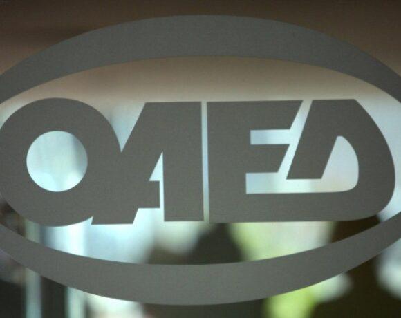 ΟΑΕΔ: Δύο νέα προγράμματα για 15