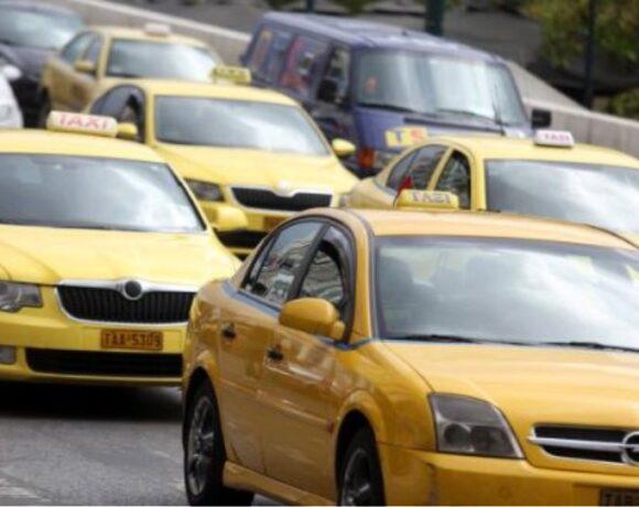 Οδηγοί ΤΑΞΙ: Ζητούν αύξηση των επιβατών στα ταξί
