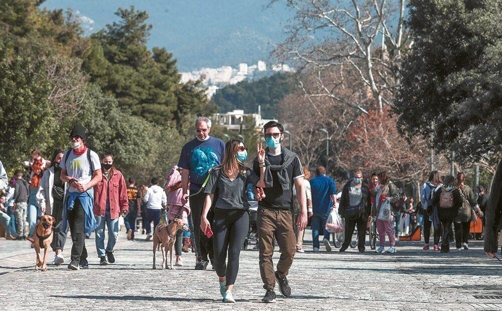 Πού οφείλεται η χαμηλή ασφαλιστική συνείδηση των Ελλήνων;