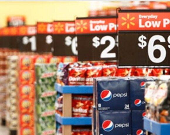 Πόσο απειλεί τις αγορές ο πληθωρισμός; Εξαρτάται πώς «διαβάζουν» τα νούμερα οι κεντρικές τράπεζες