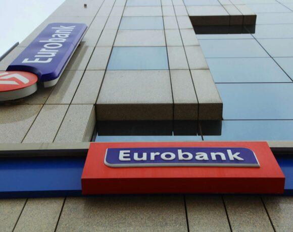 Στον δείκτη MSCI Standard η Eurobank – Εκτός MSCI Small Cap η Πειραιώς
