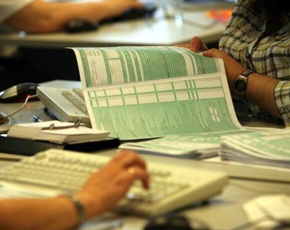 Φορολογικές δηλώσεις: Oι αλλαγές σε τεκμήρια, e-αποδείξεις, ανείσπρακτα ενοίκια