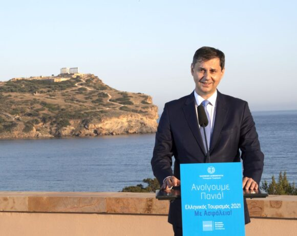 Greece Officially Opens for the 2021 Tourism Season