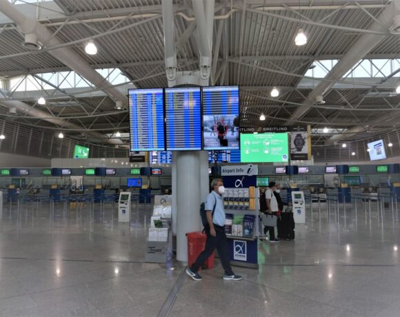 Greece Ready to Unveil its Digital 'Green Pass' for Travel