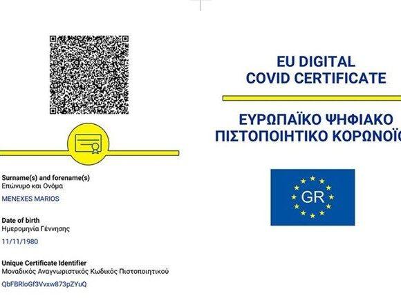 Greek Digital COVID Certificate for Travel – Guidelines