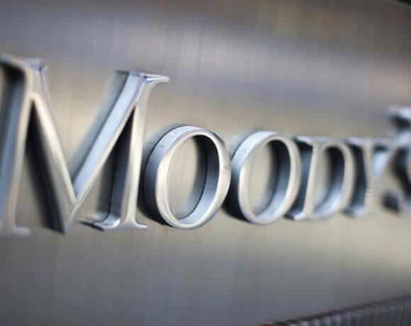 Moody's: Aναβαθμίζει τις προοπτικές για την παγκόσμια αεροπορική βιομηχανία σε «θετικές»