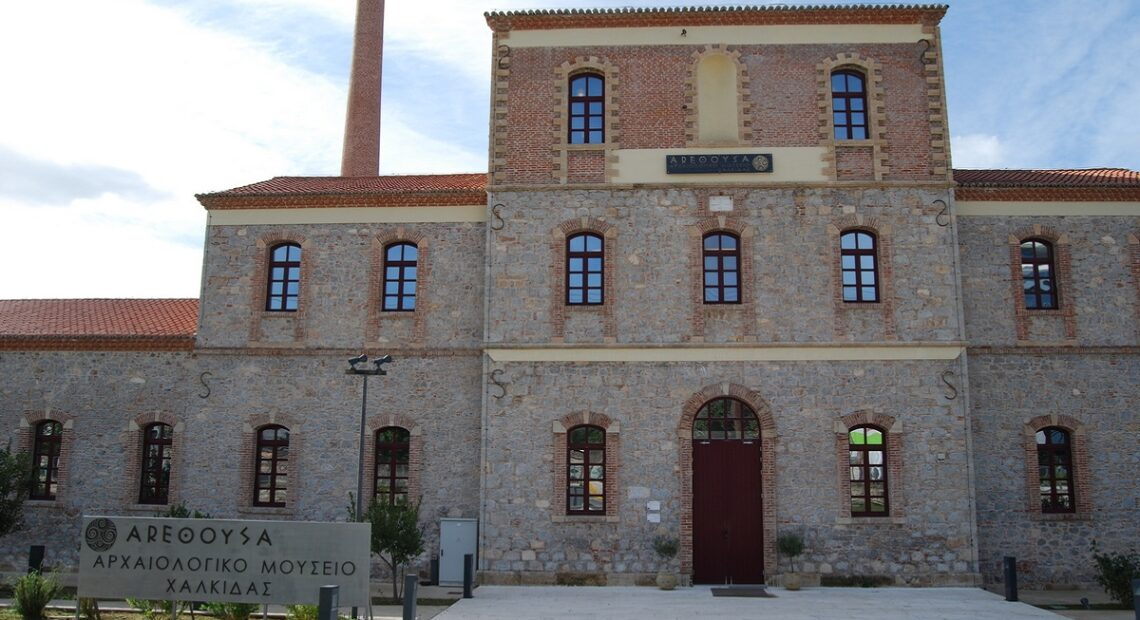 New Arethousa Archaeological Museum Opens in Halkida, Central Greece