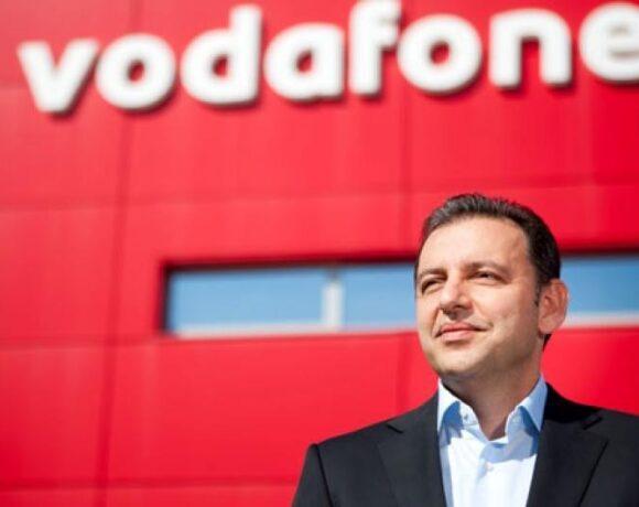 VodafoneΕλλάδας: Στα €925 εκατ
