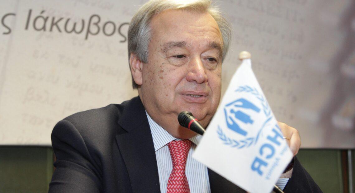 Αντόνιο Γκουτέρες: Για δεύτερη θητεία στο «τιμόνι» του ΟΗΕ
