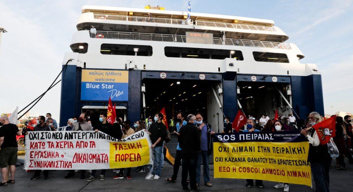 Απεργία ναυτεργατών: Τα σωματεία καλούν σε περιφρούρηση της απεργίας