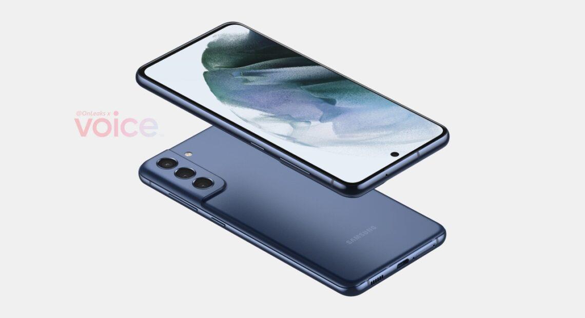 Διαρρέει η πιθανή τιμή του Samsung Galaxy S21 FE