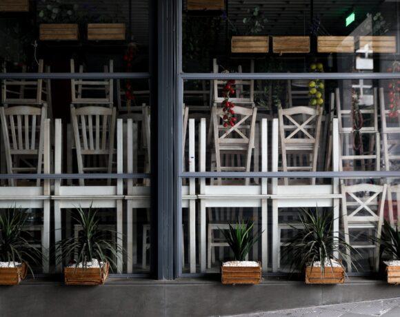 Επαγγελματίες εστίασης: Χρήση του 70% των χώρων σε όλα τα καταστήματα
