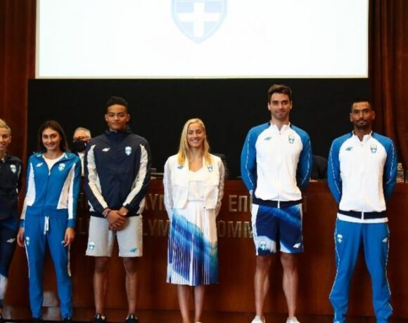 Η επίσημη στολή της Team Hellas