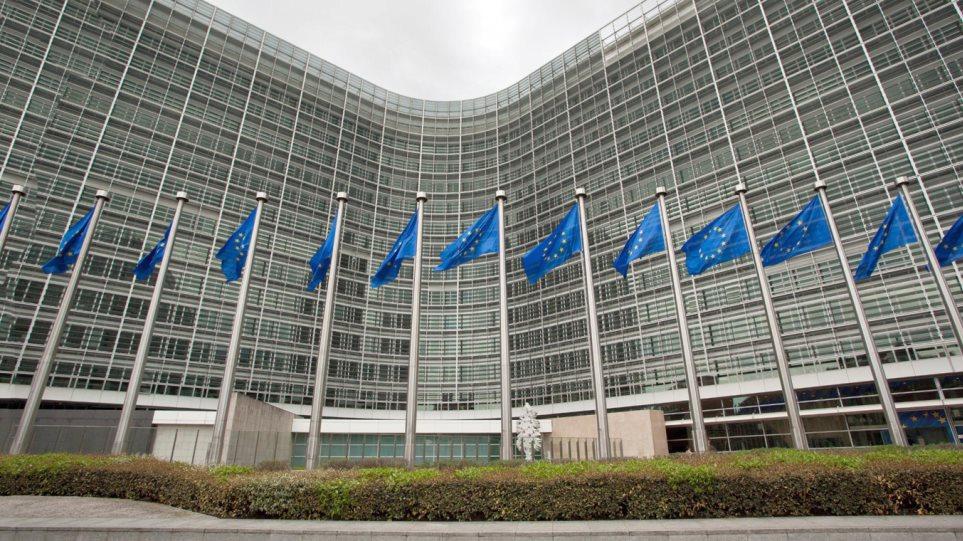 Κομισιόν: Πρόταση για προϋπολογισμό της ΕΕ €167,8 δισ