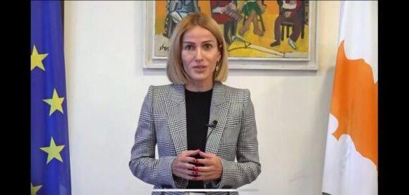 Κύπρος: Παραιτήθηκε η υπουργός Δικαιοσύνης – «Προσβλητική η μη αναγνώριση του έργου μου»