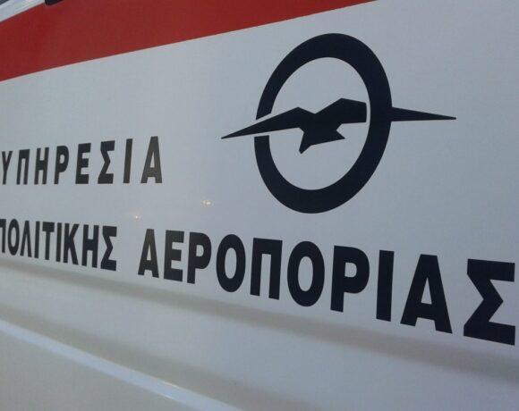 ΝΟΤΑΜ: «Σφραγίζεται» ο εναέριος χώρος της Ελλάδας για τη Λευκορωσία