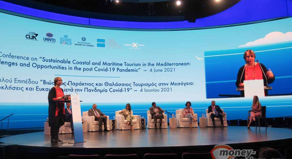 Ολοκληρώθηκε η 66η Συνάντηση της Επιτροπής του UNWTO στην Αθήνα