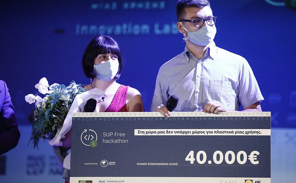 Ολοκληρώθηκε με επιτυχία το SUP Free Hackathon της Lidl Ελλάς και του Κοινωφελούς Ιδρύματος Αθανασίου Κ