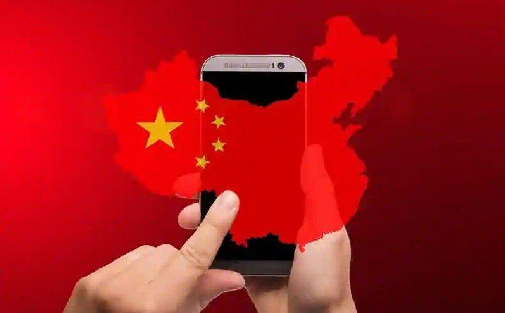 Πεκίνο κατά ΗΠΑ για το ν/σ που στοχεύει στην κινεζική τεχνολογική απειλή