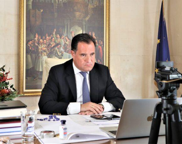 Προς νέα μέτρα για τον Τουρισμό | Σύσκεψη υπό τον πρωθυπουργό | Ποιοί συμμετέχουν | Μη επιστρεπτέο κεφάλαιο κίνησης το κεντρικό θέμα | Τι θα θέσουν οι φορείς