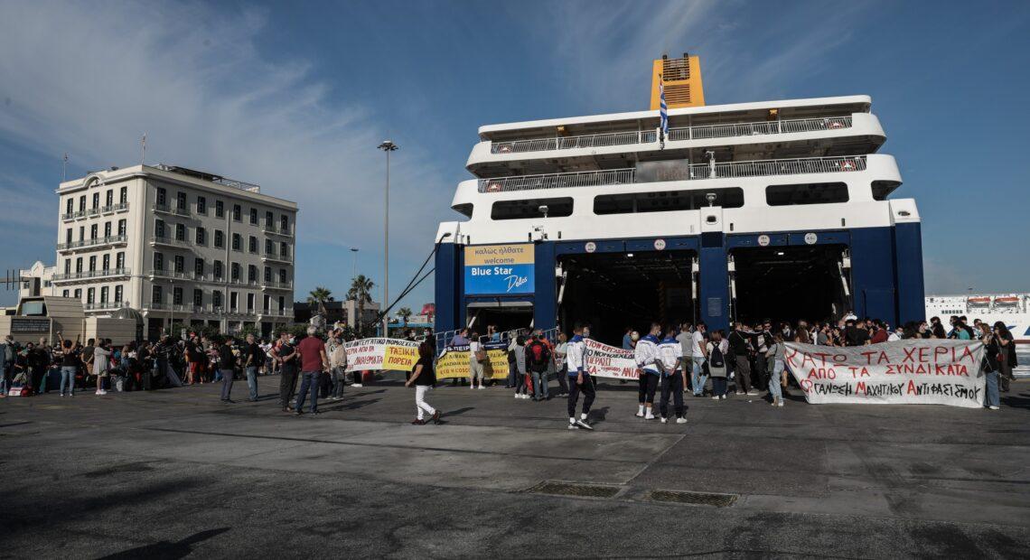 Πρωτοδικείο Πειραιά: Παράνομη η 24ωρη πανελλαδική απεργία των ναυτεργατών στις 10/6