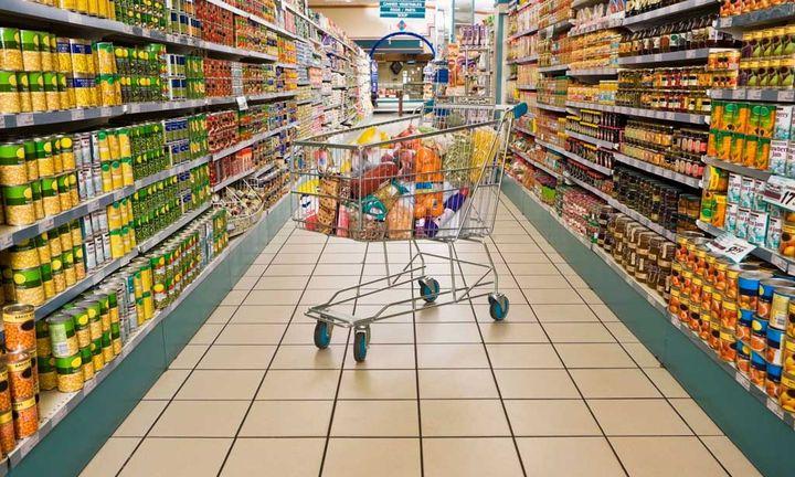 Σούπερ μάρκετ: Πού οφείλονται οι αυξήσεις τιμών σε διάφορα προϊόντα (vid)