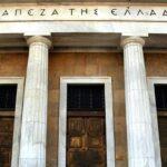 ΤτΕ: Το ταξιδιωτικό ισοζύγιο παρουσίασε πλεόνασμα €10 εκατ