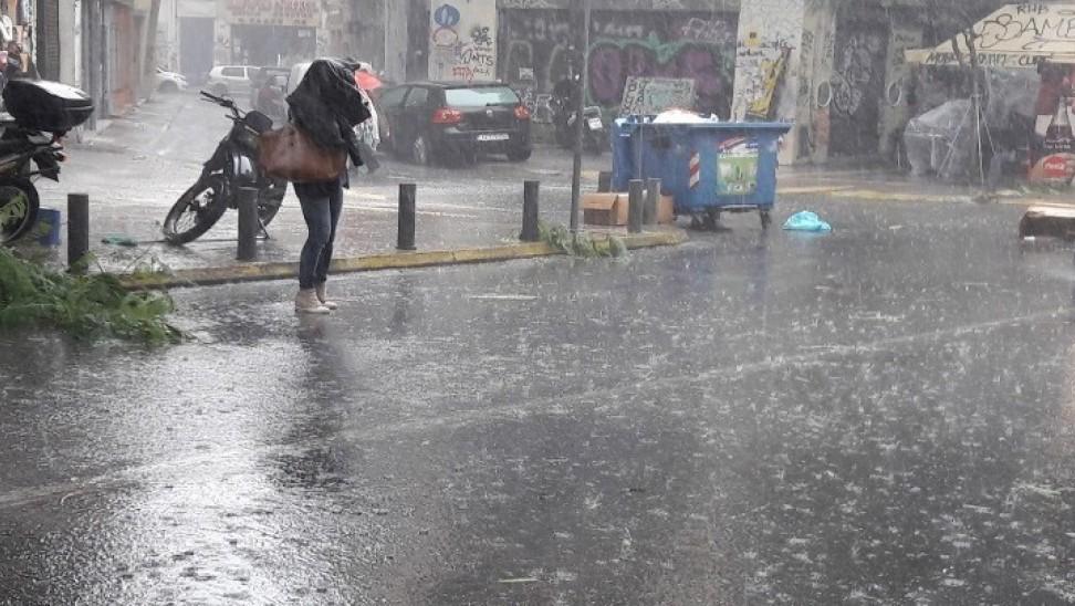 Χαλάει ο καιρός: Έκτακτο δελτίο για ισχυρές καταιγίδες και χαλάζι
