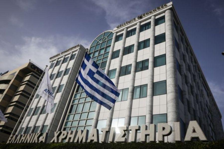 Χρηματιστήριο: H νευρικότητα των επενδυτών οδήγησε την αγορά να κλείσει οριακά αρνητικά