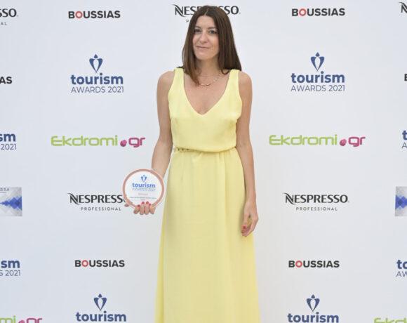 Όμιλος HotelBrain: Ο μεγάλος νικητής των Tourism Awards 2021
