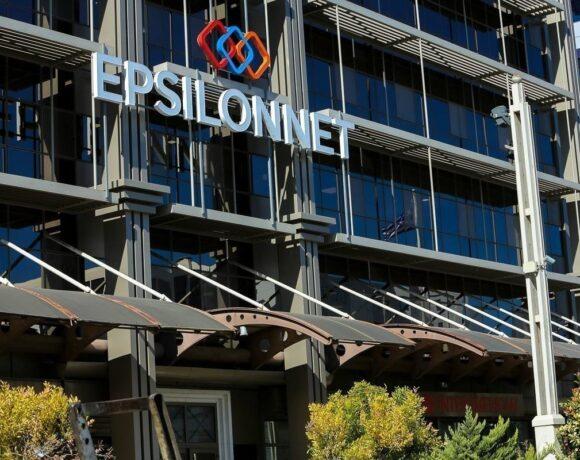 Epsilonnet: Εγκρίθηκε το Σχέδιο Σύμβασης Απόσχισης Κλάδου των εμπορικολογιστικών εφαρμογών
