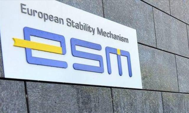 ESM: Υπέρ της χαλάρωσης των δημοσιονομικών κανόνων