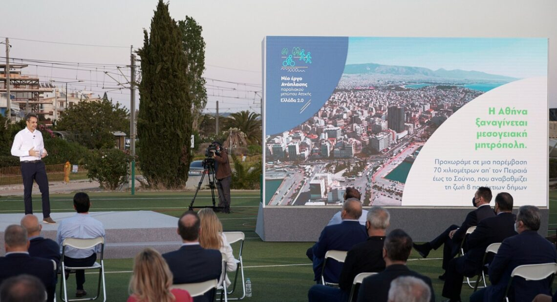 Greece to Move Forward with Athenian Riviera Regeneration Project