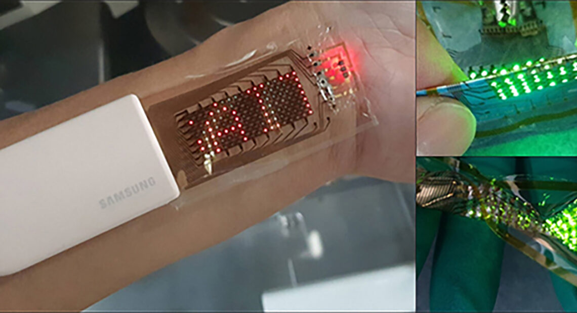 H Samsung αναπτύσσει οθόνη OLED που τη φοράς στο χέρι