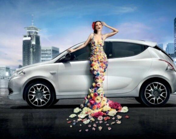 Lancia: Είναι έτοιμη να «ανθήσει» ξανά